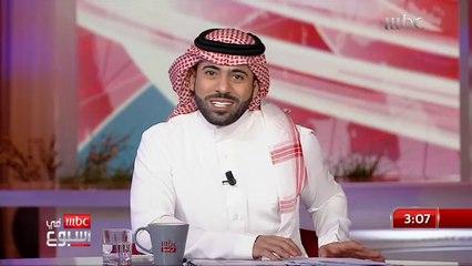 أول ممرضة سعودية في محافظة القطيف