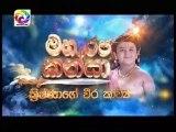 Maharja Kansa (152) -05-01-2019