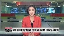Japan PM Abe expresses 'regret' over S. Korea's forced labor ruling