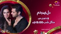 Dil e Bereham - Starting from 8th January - Aplus Dramas - Wahaj Ali, Amar Khan - Pakistani Drama