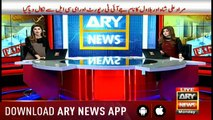 Bulletins ARYNews 1200 7th January 2019