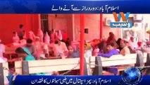 Islamabad : PIMS hospital main Door Daras  say Aney Mareez Darbadar