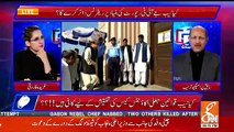 Are 2 Months Enough For NAB To Investigate Fake Accounts Case.. Shah Khawar Response