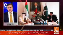 Moeed Pirzada Response On UAE Prince Tour To Pakistan And It's Importace..