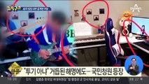 [핫플]난데없는 투기 의혹…아이유 '빌딩 공개'