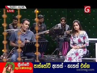 Malbara Derana 08/01/2019