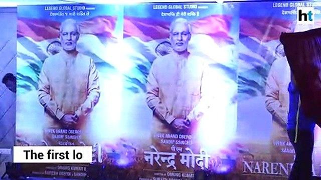 First look of PM Modi's biopic: Vivek Oberoi plays PM Narendra Modi