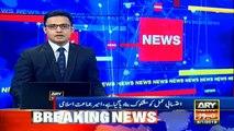 Accountability should be done impartial, un-biased: Siraj Ul Haq
