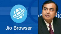 Reliance jio Launches Jio Browser Web Browsing App In 8 Indian Languages | Oneindia Telugu