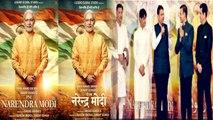 PM Narendra Modi Poster Launch : Vivek Oberoi portray PM Modi in the biopic; UNCUT | FilmiBeat