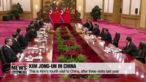 N. Korean leader Kim Jong-un arrives in Beijing for 4th summit with Chinese Pres. Xi Jinping