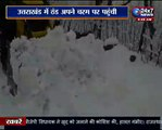 Cold in Uttarakhand reached its peak People are getting trouble from falling snow