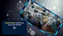 مسلسل حب اعمى الحلقة 224- hob a3ma 224- 2M