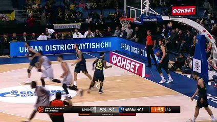 EuroLeague 2018-19 Highlights Regular Season Round 17 video: Khimki 84-78 Fenerbahce