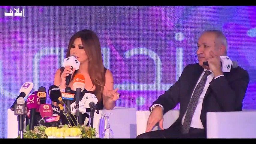وقائع المؤتمر الصحفي بعودة شمس الأغنية نجوى كرم إلى الحضن الأوّل روتانا