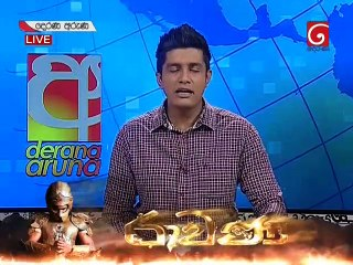 Derana Aruna 09/01/2019