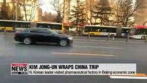 N. Korean leader Kim Jong-un wraps up China visit