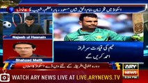 Sports Room | Najeeb-ul-Husnain | ARYNews | 9 January 2019
