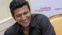 Sandalwood IT Raid: ಬೆಂಗಳೂರಿನ ಐಟಿ ಕಚೇರಿಗೆ ಬಂದ ಪುನೀತ್ ರಾಜ್ ಕುಮಾರ್    Oneindia Kannada