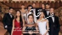 سریال فضیلت خانم دوبله فارسی قسمت 45 Fazilat Khanoom Part