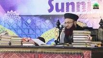 Rasool Allah K Zamane Mein Ahle Islam Ko AhleSunnat Wal Jammat Kaha Jata Tha..