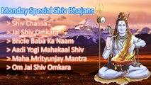 Pankaj Kataria, sanjay gulati, jay rajesh arya - Monday Special Shiv Bhajans
