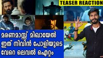 Mikhael Official Teaser 2 Reaction | Nivin Pauly | FilmiBeat Malayalam