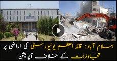 Anti-encroachment operation begins in Quaid-e-Azam University Islamabad