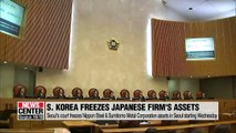 Japan officially requests talks with S. Korea under 1965 treaty,... regarding Seoul's forced labor ruling last year