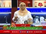 Abb Takk - Daawat-e-Rahat - Ep 412 (Arabic style griled chicken) - 19 Dec 2018