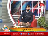 Abb Takk - News Cafe - Ep 286 - 19 Dec 2018