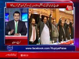 Rupiya paisa - Ep 298 (FPCCI election will resolve the problems of traders?) - 19 Dec 2018