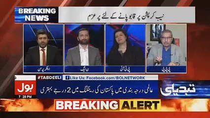 BOL NEWS TV HD Live Streaming Pakistan  Live Update Today - YouTube