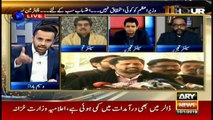 Government will not last more than a year—Rana Sanaullah's will or analysis?