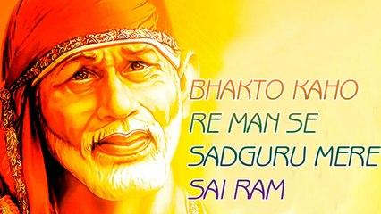 Shailabh Bansal - Sadguru Sai Ram