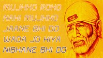 Athar Hayat Nijami - Guru Pooja Me