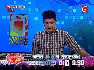 Derana Aruna 11/01/2019