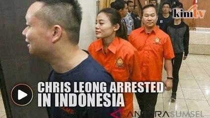 Chris Leong arrested over alleged visa violation in Indonesia