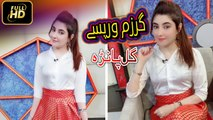Gul Panra Ever best song - Gerzam Warpase
