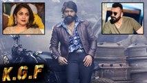 KFG Chapter 1 : Ramya Krishna Would Be Part Of  KGF Chapter 2 | Filmibeat Telugu