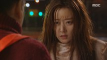 [Secrets and Lies]  EP122, I do not have money right now, 비밀과 거짓말 20190111
