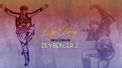 Ziya Özbay - Aydın Zeybeği [ Davul Zurna ile Zeybekler 2 ]