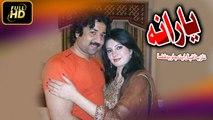 Nazia IQbal Best Ever Song - Yarana