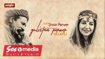 Gulîstan Perwer Ft. Şivan Perwer - Gelavêj - [Arşiv/2000 ©SesMedia]