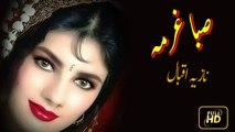 NAZIA IQBAL Pashto Song - Saba Gharma