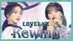 [HOT] Lovelyz  - Rewind , 러블리즈 - Rewind Show Music core 20190112