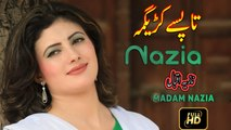 Nazia Iqbal New HD Song 2019 - Tapase Karegama
