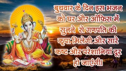 Humsar Hayaat Nizami - Jay Ganesh Jay Mahadeva