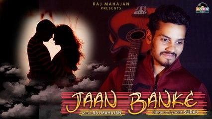Suraj - Jaan Banke
