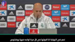 Zidane:'I would liked to have avoided Juventus for many reasons